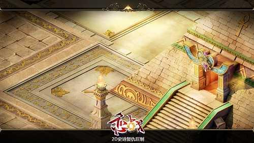 宝藏的法老金字塔