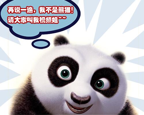 变成熊猫眼,也很可爱有木有!